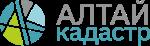 Логотип Алтайкадастр Барнаул